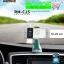 ราคาพิเศษ ที่วางมือถือ REMAX Car Holder รุ่น RM - C15 สำหรับรถยนต์วางบนคอนโซล ใช้ง่าย ทนทาน สะดก สวยเก๋ thumbnail 1