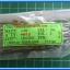 10x Resistor 10 Kohm 1/4 Watt 5% Cabon Resistor thumbnail 3