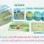 ครีมยันฮี สีฟ้า ของแท้ 3 ชุด 450+ค่าส่ง50 thumbnail 2
