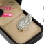 แหวนเพชร ประดับ เพชรCZ แหวนใบไม้ ดีไซน์สวยหรูมีความอ่อนช้อย เพิ่มความหรูหราให้กับเรียวนิ้วมือ thumbnail 2