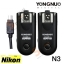 Wireless Flash Trigger Yongnuo RF-603N ii for Nikon N3 thumbnail 1