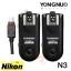 Wireless Flash Trigger Yongnuo RF-603N ii for Nikon N3 thumbnail 1