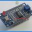 1x AD9850 DDS Signal Generator module (SMD Xtal version) thumbnail 1