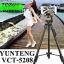 ราคาพิเศษ ขาตั้งกล้อง พร้อมรีโมทบลูทูธและหัวต่อมือถือ Yunteng VCT-5208 แข็งแรง ทนทาน น้ำหนักเบา ใช้ได้กับ สมาร์ถโฟน กล้องดิจิตอล รับน้ำหนักถึง 3000 กรัม thumbnail 7