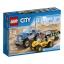 LEGO City 60082 : Great Vehicles Dune Buggy Trailer thumbnail 1