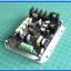 1x บอร์ดขับดีซีมอเตอร์ SE-HB150 พิกัด 12-36Vdc 150A (H-Bridge DC Motor Drive) thumbnail 6