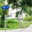 H602 ที่ดินเปล่าถมแล้ว 109 ตร.วา อยู่หนองจอก ซอยอยู่วิทยา4 ขนาดที่ดิน22 x 19.5 เมตร เหมาะปลูกบ้าน หรือทำโรงงาน thumbnail 1