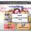 ระบบการขายสินค้าเครื่องประดับ(VB6+Access) thumbnail 1