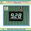 1x Digital DC Voltmeter 0-30 Vdc 3 Wires 0.56 Inch Module (Green Color) thumbnail 1