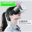 ราคาพิเศษ Remax VR Box 2.0 VR GlassesHeadsetแว่น3Dสำหรับสมาร์ทโฟนทุกรุ่น(Black/White) ชัด เบา ใช้ง่าย พกพาสะดวก สีทูโทน ขาว/ดำ thumbnail 5