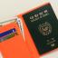 TABOM CLASSIC PASSPORT CASE V3 thumbnail 3