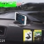 ราคาพิเศษ HOCO CA21 Automotive Center Stack HOLDER ที่จับโทรศัพท์หน้ารถ แท้ สวยหรูติดแน่น thumbnail 1