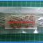 100x Resistor 3 Kohm 1/4 Watt 5% Cabon Resistor thumbnail 3