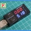 1x USB Doctor Charger Voltmeter Ammeter Tester 2- Ch Output Module thumbnail 4