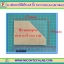 1x แผ่นอะคริลิคใส 3x4 นิ้ว หนา 2 มม (Acrylic Sheet) thumbnail 1