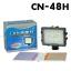 Continuous Lighting CN - 48H LED video light thumbnail 1