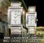 นาฬิกา CASIO นาฬิกาคู่ เรือนเงิน 2 กษัตริย์ รุ่น BEM-100SG-7A กับ BEL-100SG-7A ประกันศูนย์ 1 ปีเต็ม thumbnail 1