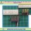 1x Mini Digital DC Voltmeter module 0-32 Vdc Green LED 7's Segment 3 Wires thumbnail 1