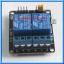 1x แผงวงจรรีเลย์แบบมีออปโต้ DC 5V 2 ช่อง 10A 250V (Relay Module) thumbnail 3
