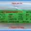 10x Resistor 4.7 Kohm 1/8 Watt 1% Metal film Resistor (10pcs per lot) thumbnail 2