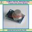 1x แก๊สเซ็นเซอร์ MQ-6 LPG Gas ISO-butane Gas Propane Gas MQ6 Sensor thumbnail 1