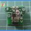 1x HC-020K Motor Speed Measuring Photoelectric Infrared Encoder Module thumbnail 3