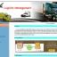 ระบบงานขนส่งสินค้า Logistic Management Syste thumbnail 1