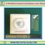 1x PIR 220VAC Pyroelectric Infrared Motion sensor Module thumbnail 1