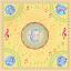 ผ้าพันคอลาย Zodiac (12นักษัตร) thumbnail 1