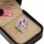 แหวนเงิน ประดับเพชร CZ แหวนทรงเกลียว ประดับเพชรสี่เหลี่ยมสีชมพูเคียงคู่เพชรกลมขาว แวววับงามจับใจ ชิ้นงานมีความละเอียด ประณีต สวยงาม thumbnail 2