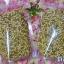 ชาดอกมะลิตูม ขนาด 100 กรัม แก้ฝี แก้ไข้ แก้เสมหะ แก้บิด แก้หวัดคัดจมูก เข้ายาหอม ชูกำลัง ฟรีค่าจัดส่ง thumbnail 3