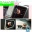 ราคาพิเศษ Remax ที่วางโทรศัพท์ในรถยนต์แบบแม่เหล็กเสียบช่องแอร์ Air Vent Car Holder Cell Phone รุ่น RM - C19ใช้ง่าย ทนทาน thumbnail 2